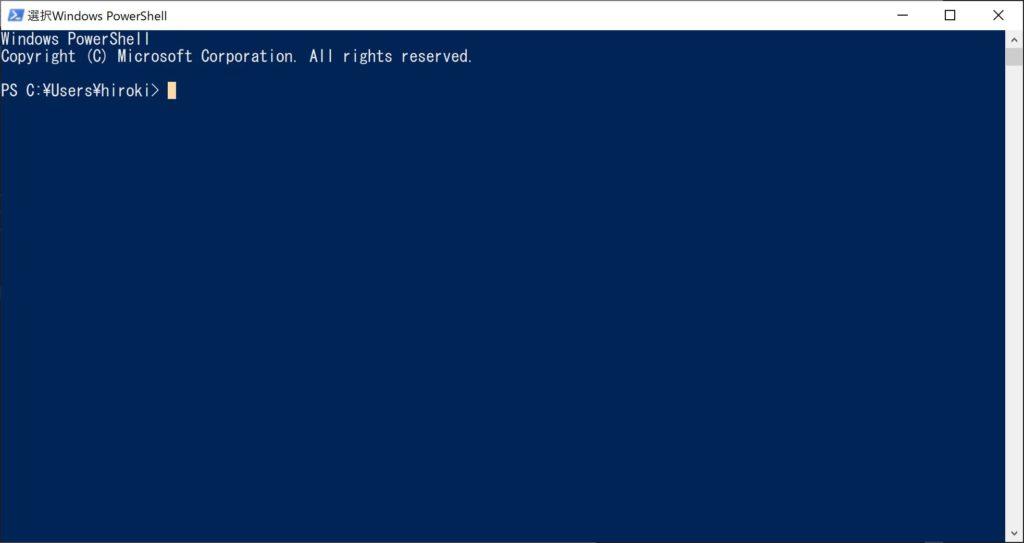 Windows PowerShell の例