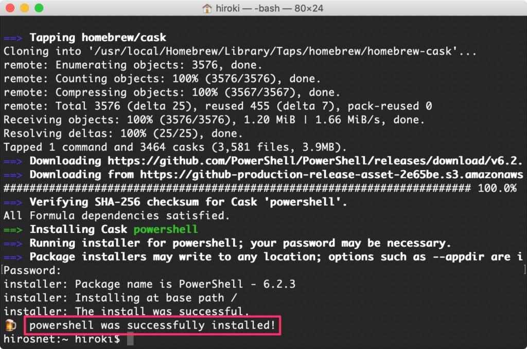 MacOS への PowerShell Core インストール
