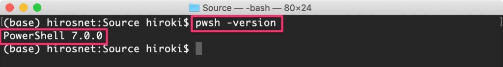 PowerShell Core のバージョンの確認